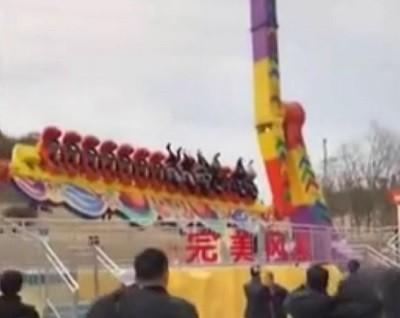 аттракцион в Китае