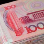 Двух китайцев оштрафовали за сжигание наличных денег