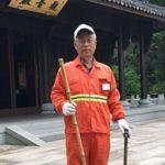 На дворников в Китае надели браслеты с  GPS-слежением