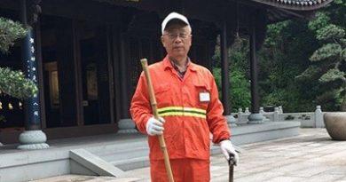 китайский пенсионер, туризм,