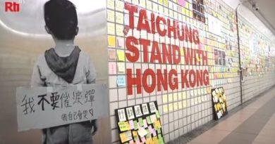 стена Леннона, Тайвань,