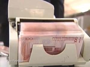 юань, валюта