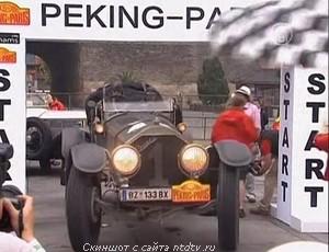 На старом авто проехать из Пекина в Париж