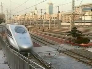 поезд, Китай, железная дорога