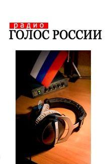 Россия, Китай, цензура, интернет, сайт