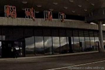 аэропорт, горы, Китай