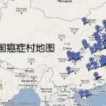 Обнародован масштаб распространения рака в Китае