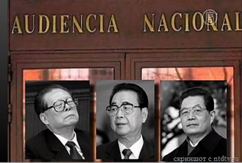 Бывший лидер Китая в розыске