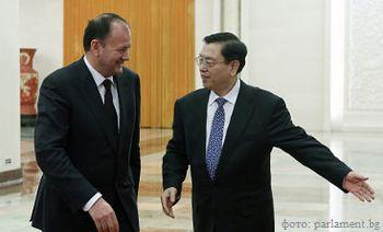 Китай, Болгария, политика
