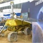 Обратная сторона Луны приняла китайский луноход