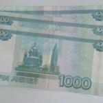 Россия между долларом и юанем