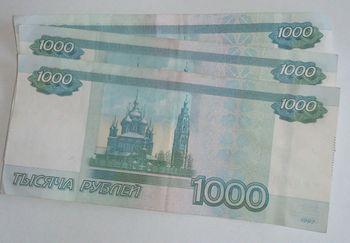 Китай, рубль, юань
