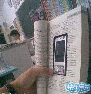 фото, Китай, виртуоз, 2013, китаец, необычное