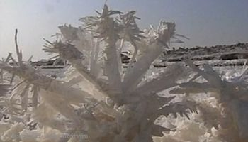 соль, озеро, Китай
