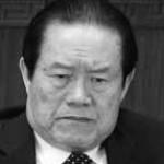 Бывшего шефа безопасности КНР обвинили в разглашении тайн страны