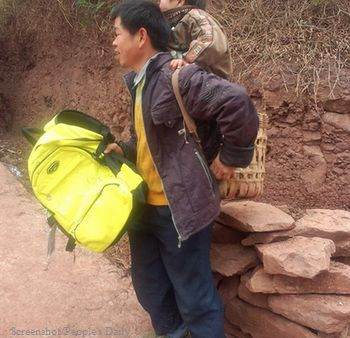Китай, ребенок, инвалид