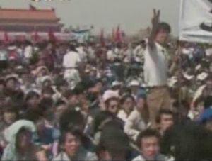 протесты, Китай, 1989