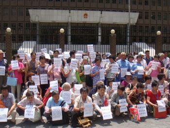 крестьяне, петиция, Китай