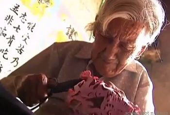 Китай, бабушка, любовь