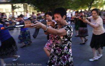оружие, Китай, танец