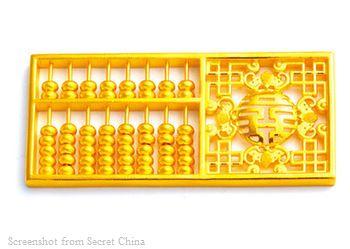 Китай, счеты, традиции, свадьба, подарки