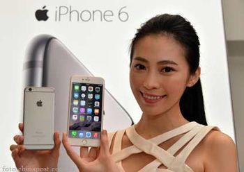 смартфон, Китай, бизнес
