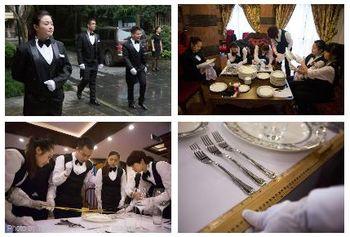 Китай, дворецкий, услуги