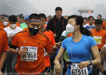марафон, спорт, Китай, экоглогия, смог