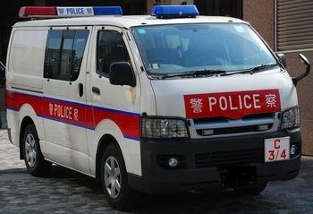 полиция, Гонконг