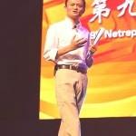Гигант электронной коммерции Алибаба под ударом властей КНР