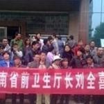 Тайны китайских деревень, где бушует СПИД