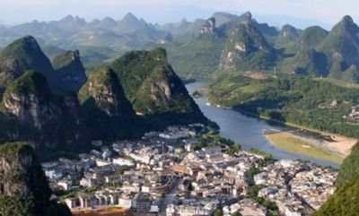 Гуйлинь, горы, Китай