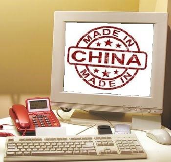 бизнес, Китай, Интернет