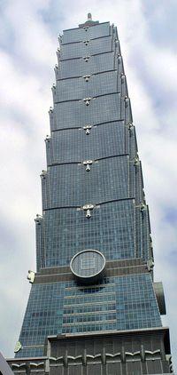 Тайбэй, Тайвань, столица, небоскреб