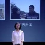 Фильм об экологии стал популярным в КНР и его запретили