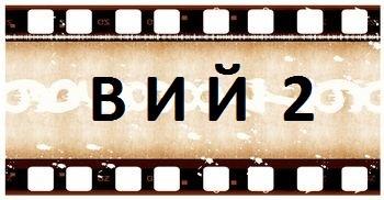 фильм, кино
