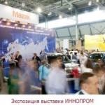 КНР станет партнером главной выставки промышленности РФ