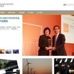 В КНР вдруг стал недоступен сайт агентства Reuters