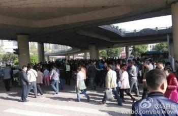 протест, китайцы