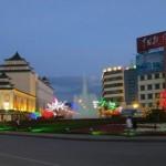 Хайлар, отдых, Китай