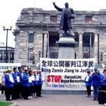 Более 100 тысяч судебных исков подали против Цзян Цзэминя