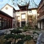 Самый дорогой дом выставили на продажу в Китае