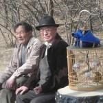 Китай. 500 тысяч пенсионеров в год забывают дорогу домой