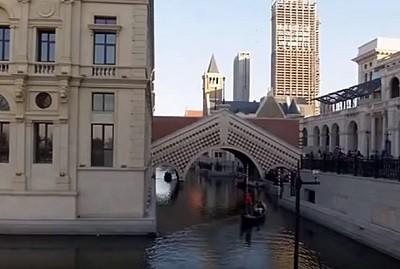 Венеция, Китай, новости