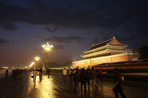 Пекин, столица, центр