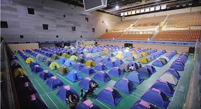 палатки, Китай, университет
