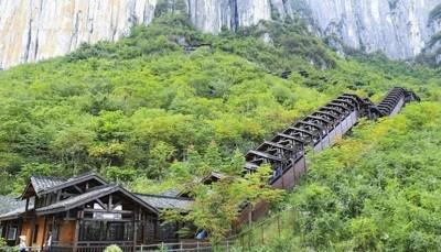 эскалатор, Китай. горы,
