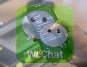 wechat, соцсеть, китай