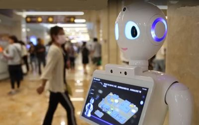 робот, Китай,
