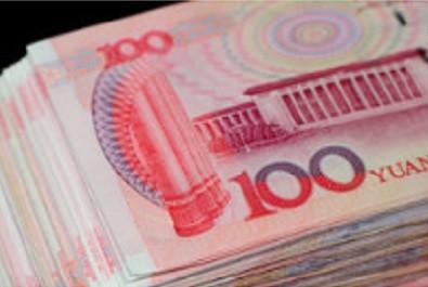 юань, китайская валюта, деньги,